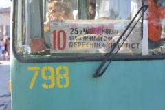 Odessa 17