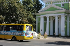 Odessa 8
