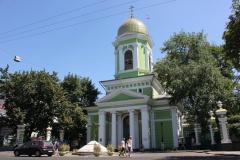 Odessa 9