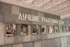 Shoe Factory, Transnistria 15