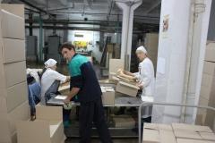 Transnistria Dairy Plant 22