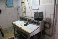 Transnistria Dairy Plant 5