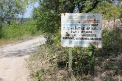 Transnistria 12