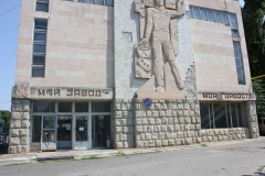 Transnistria 17