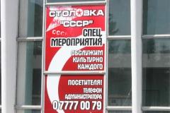 Transnistria 21