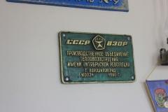 Transnistria 26