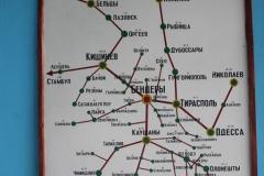 Transnistria 29