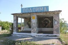 Transnistria 3