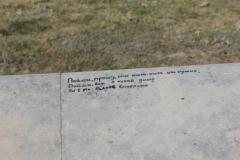 Transnistria 31