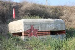 Transnistria 37
