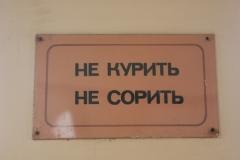 Transnistria 51