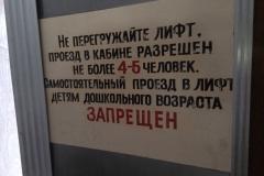 Transnistria 60