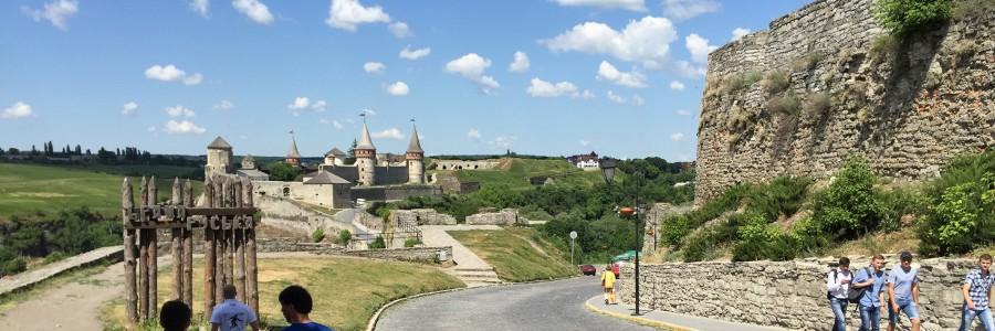Kamyanets-Podilskiy