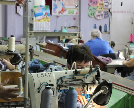 Shoe Factory, Transnistria