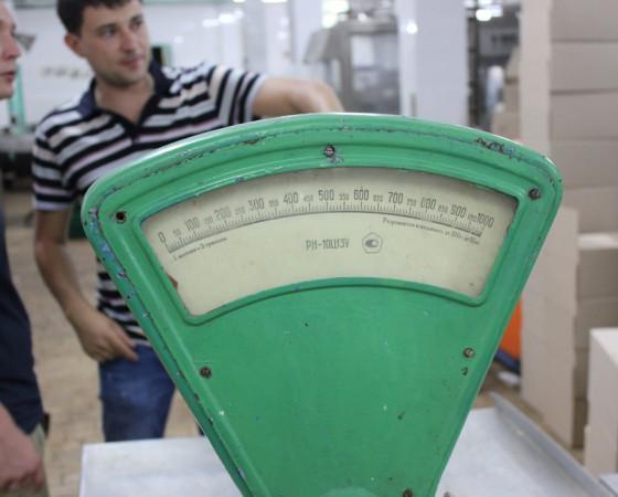 Transnistrian Dairy Plant